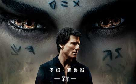 新木乃伊高清下载The Mummy (2017)